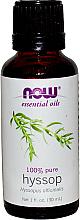 Profumi e cosmetici Olio essenziale di issopo - Now Foods Essential Oils 100% Pure Hyssop