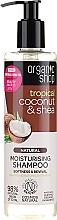 "Profumi e cosmetici Shampoo ""Cocco e Burro di Karitè"" - Organic Shop Coconut Shea Moisturising Shampoo"