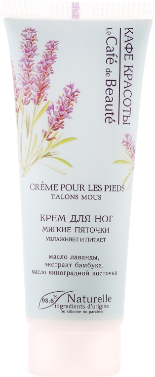 Crema piedi ammorbidente talloni - Le Cafe de Beaute Foot Cream Soft Heels