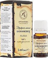 "Profumi e cosmetici Olio essenziale ""Basilico"" - Aromatici"