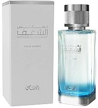 Profumi e cosmetici Rasasi Nafaeis Al Shaghaf Pour Homme - Eau de parfum