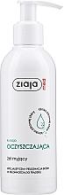 Profumi e cosmetici Gel detergente antibatterico per adolescenti e adulti - Ziaja Med Cleansing Gel Antibacterial For Teens & Adults