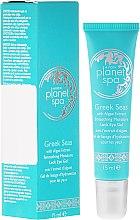 Profumi e cosmetici Gel contorno occhi, con estratto di alghe - Avon Planet Spa Greek Seas Smoothing Moisture Lock Eye Gel