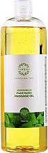 "Profumi e cosmetici Olio per massaggi ""Lemon Balm"" - Yamuna Lemon Balm Vegetable Massage Oil"