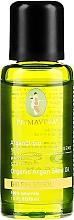 Profumi e cosmetici Olio organico di argan - Primavera Argan Oil