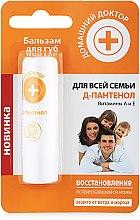 Profumi e cosmetici Balsamo per le labbra per tutta la famiglia, d-pantenolo - Domashnyi Doctor