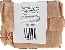 Profumi e cosmetici Sapone naturale - Avebio Aleppo Soap 20%