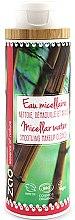 Profumi e cosmetici Acqua micellare organica - Zao Micellar Water