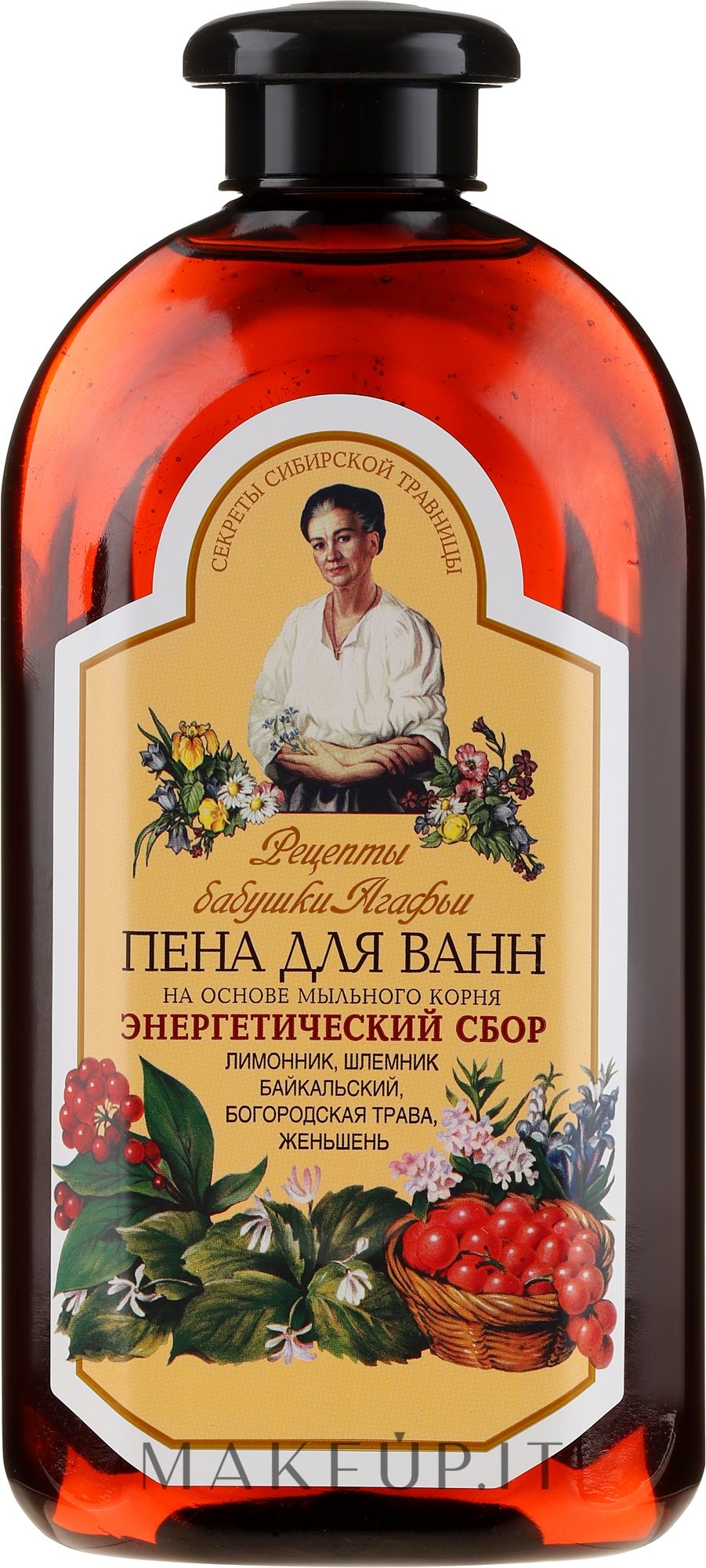 "Bagnoschiuma a base di radice di sapone ""Collezione energetica"" - Ricette di nonna Agafya — foto 500 ml"