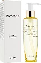 Profumi e cosmetici Olio detergente - Oriflame NovAge Facial Cleansing Oil