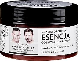 """Profumi e cosmetici Essenza per capelli """"Black Orchid"""" - WS Academy Black Orchid Nourishing Essence"""