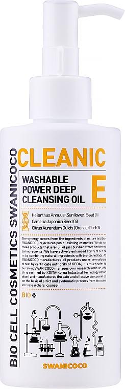 Olio idrofilo - Swanicoco Washable Oil Cleanser — foto N2