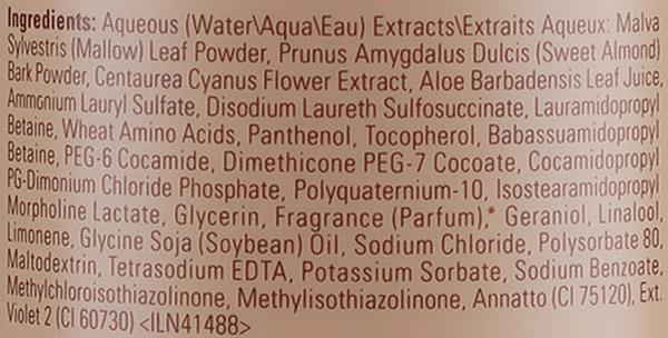 Shampoo colorante - Aveda Blue Malva Color Shampoo — foto N3