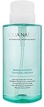 Profumi e cosmetici Toner rinfrescante - A'pieu Aqua Nature Bamboo Dew Drop Tightening Freshener
