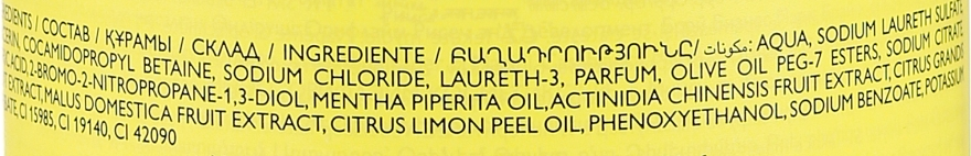 "Sapone liquido mani ""Fruit Mix"" - Oriflame Fruit Infusion Reviving Liquid Hand Soap — foto N3"