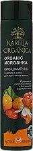 """Profumi e cosmetici Bio-shampoo """"Organic Moroshka"""" - Fratty NV Karelia Organica"""