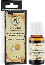 """Profumi e cosmetici Mix di oli esenziale """"Guarigione"""" - Aromatika"""