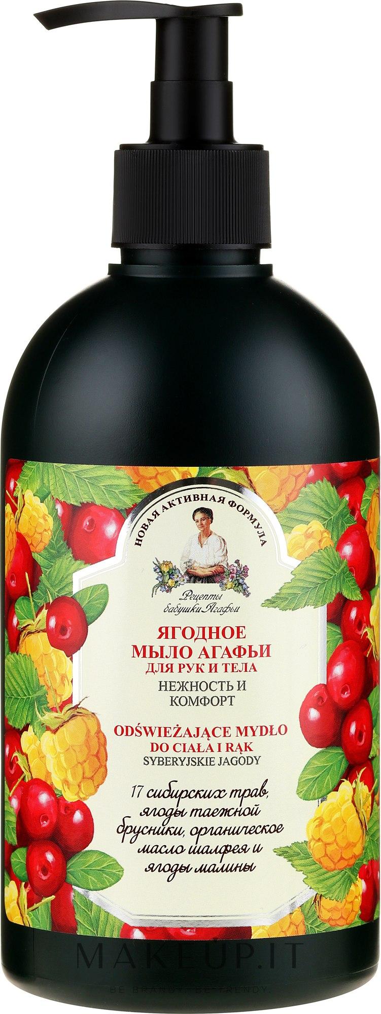 """Sapone liquido """"Bacche"""" - Ricette di nonna Agafya — foto 500 ml"""