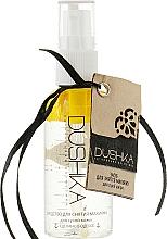 Profumi e cosmetici Struccante viso per pelli secche - Dushka