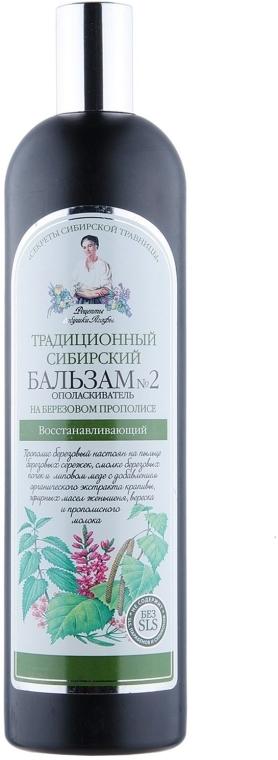 Balsamo tradizionale siberiano №2 Rigenerante su propoli di betulla - Ricette di nonna Agafya