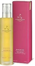 Profumi e cosmetici Olio corpo rivitalizzante - Aromatherapy Associates Renewing Rose Body Oil