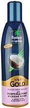 Profumi e cosmetici Olio di cocco per capelli secchi e danneggiati - Biofarma Parachute Gold Haire Oil