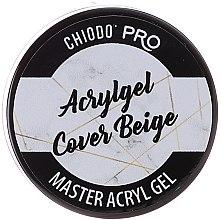 Profumi e cosmetici Gel smalto per le unghie - Chiodo Pro Acryl Gel Cover Beige
