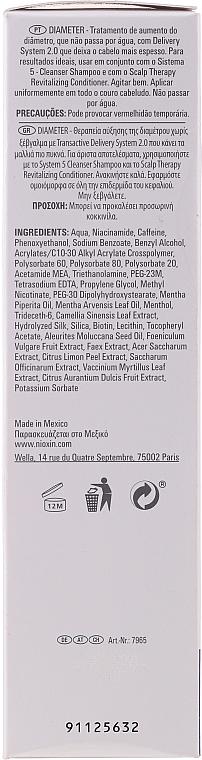 Trattamento nutriente per il cuoio capelluto - Nioxin Thinning Hair System 5 Scalp Treatment — foto N2
