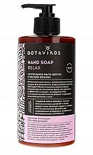 Profumi e cosmetici Sapone liquido con olio di jojoba - Botavikos Relax Hand Soap