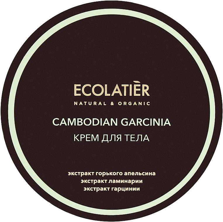 """Crema corpo anticellulite """"Garcinia cambogiana"""" - Ecolatier Cambodian Garcinia Body Cream"""