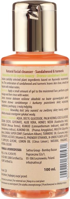 Gel detergente viso - Sattva Facial Cleanser Sandalwood — foto N2