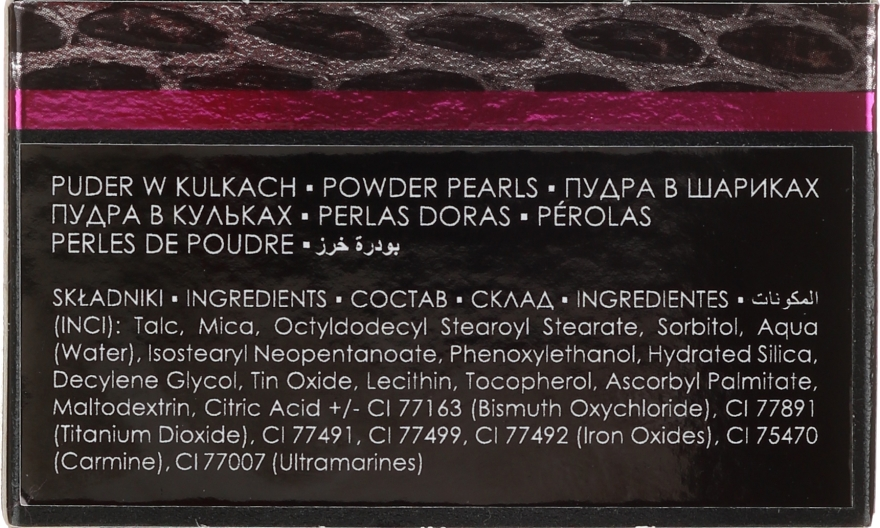 Cipria in perle - Vipera Roller Coaster Bronzer Powder Pearls — foto N3