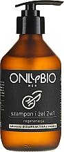 Profumi e cosmetici Shampoo Gel Doccia - Only Bio Men