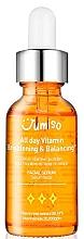 Profumi e cosmetici Siero viso vitaminico - HelloSkin Jumiso All Day Vitamin Brightening & Balancing Facial Serum