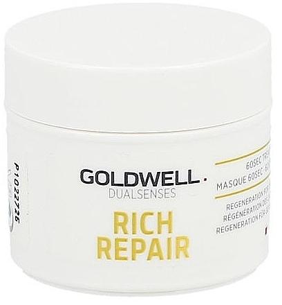 "Maschera capelli ""Cura in 60 secondi"" - Goldwell Dualsenses Rich Repair 60sec Treatment"