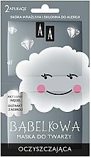 Profumi e cosmetici Machera viso detergente - AA Bubble Mask Cleansing Face Mask