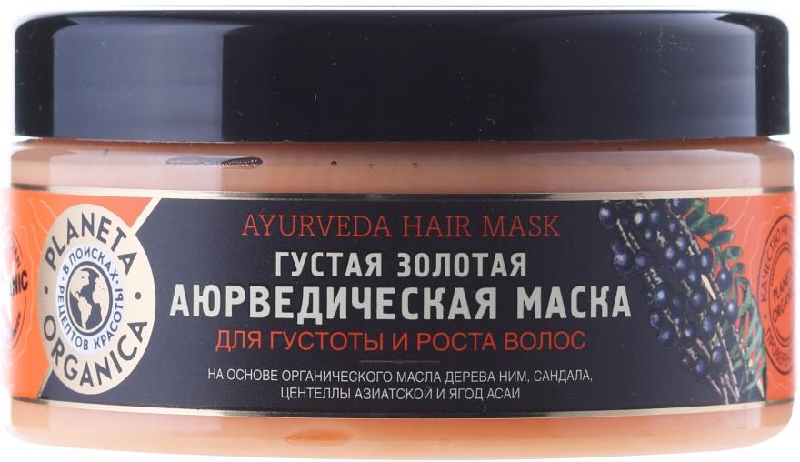Maschera capelli addensante e volumizzante - Planeta Organica Ayurveda Hair Mask