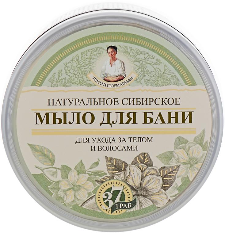 Sapone naturale siberiano - Ricette di nonna Agafya