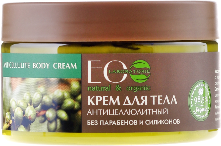 Crema corpo anticellulite - Eco Laboratorie Anticellulite Body Cream