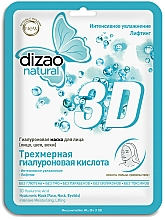 "Profumi e cosmetici Maschera viso all'acido ialuronico ""Acido ialuronico tridimensionale"" - Dizao Natural 3D Hyaluronic Mask"