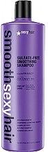 Shampoo per capelli fragili - SexyHair SmoothSexyHair Anti-Frizz Shampoo — foto N2