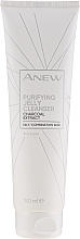 Profumi e cosmetici Gelatina detergente al carbone - Avon Anew Purifying Jelly Cleanser With Charcoal Extract