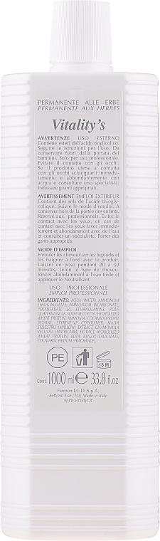 Lozione perm alle erbe - Vitality's Capillare Permanente Aux Herbes №1 Forte — foto N2