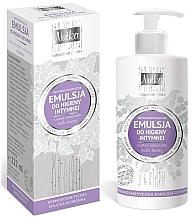 """Profumi e cosmetici Emulsione per l'igiene intima """"Ribes nero e fiori bianchi"""" - Nutka Soothing Hygiene Emulsion"""
