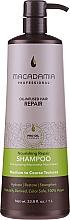 Profumi e cosmetici Shampoo per capelli nutriente e rivitalizzante - Macadamia Professional Nourishing Repair Shampoo