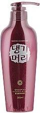 Profumi e cosmetici Shampoo per capelli normali e secchi - Daeng Gi Meo Ri Shampoo For Normal To Dry Scalp