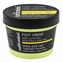 "Profumi e cosmetici Crema piedi ""Deep Nutrition"" burro di cacao e ylang ylang - Cafe Mimi Foot Cream Deep Nutrition"