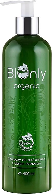 Gel doccia nutriente - BIOnly Organic Shower Gel