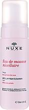 Profumi e cosmetici Schiuma detergente micellare con petali di rosa - Nuxe Micellar Foam Cleanser With Rose Petals