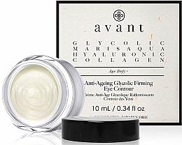 Profumi e cosmetici Crema rassodante contorno occhi - Avant Skincare Anti-Ageing Glycolic Firming Eye Contour